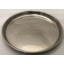 Photo of 25cm Round Bar Tray - Dish