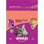 Photo of Whiskas 1+ Years Sardine & Prawn Flavours Dry Cat Food 800g