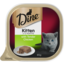 Photo of Dine Cat Food Kitten With Tender Chicken 85g