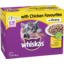 Photo of Whiskas Kitten Wet Cat Food With Chicken Favourites In Gravy 12x85g Pouches