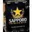 Photo of Sapporo Premium Beer 6 x 355ml Bottles