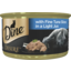 Photo of Dine Desire Wet Cat Food Fine Tuna Slices In A Light Jus 85g Can