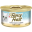 Photo of Fancy Feast Adult Classic Tuna Feast In Gravy Grilled Wet Cat Food 85g