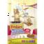 Photo of Purina Friskies Kitten Kitten Discoveries Dry Kitten Food 1kg