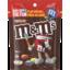 Photo of M&Ms Milk Choc 180gm