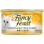 Photo of Purina Fancy Feast Grilled Pet Food Chicken Beef 85g