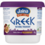 Photo of Jalna Greek With Passionfruit 170gm