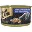 Photo of Dine Desire With Tuna Fillets & Prawn In A Seafood Sauce 85g 85g