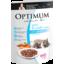 Photo of Optimum Grain Free Skin & Coat Wet Cat Food Salmon In Jelly 85g Pouch