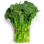 Photo of Organic Broccolini
