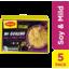 Photo of Maggi Fusian Noodles Soy Mild Spice 5pk 72g