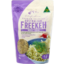 Photo of Chefs Choice - Freekeh - Whole Grain - Roasted - 500g