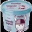 Photo of Nudie Icelandic Yoghurt - Cherry 500gm