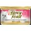 Photo of Fancy Feast Cat Food Salmon & Shrimp Feast In Gravy Grilled 85g
