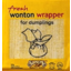 Photo of Supreme Fresh Wonton Wrappers 250gm
