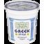 Photo of Farmers Union Greek Style Natural Yoghurt 500g