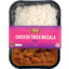 Photo of Tulsi Meal Chicken Tikka Masla 320g