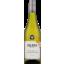 Photo of Sileni Cellar Selection Sauvignon Blanc 750ml