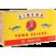 Photo of Sirena Tuna Slices In Oil 125gm