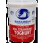 Photo of Barambah Real Strawberry Organic Yoghurt 500g