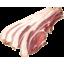 Photo of Skara Dry Cured Bacon