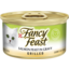 Photo of Fancy Feast Adult Classic Salmon Feast In Gravy Grilled Wet Cat Food 85g
