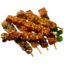 Photo of Chicken BBQ Nibbles P/Kg