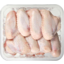 Photo of Chicken Wings per kg