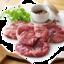 Photo of Lamb Schnitzel