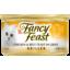 Photo of Fancy Feast Cat Food Chicken & Beef Feast In Gravy Grilled 85g