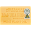 Photo of Australian Botanicals Soap Manuka Honey 200g