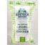 Photo of Bostocks NZ Organic Free Range Chicken Size 18