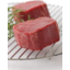 Photo of Beef Round Steak 1kg Bulk Pack