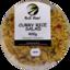 Photo of Curry Rice Salad Bush Road 400g