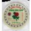 Photo of Osha Rice Paper 375g