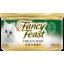 Photo of Fancy Feast Cat Food Feast Chunky Chicken Feast 85g
