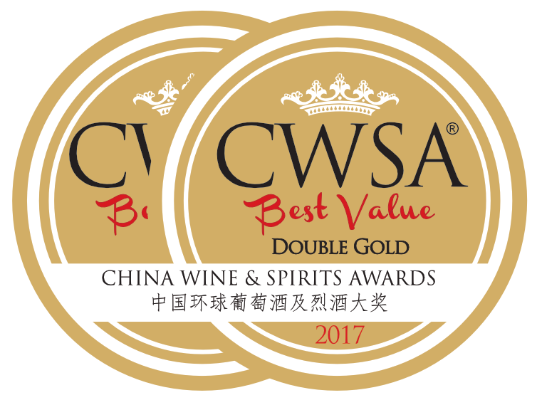 China Wine & Spirit Double Gold Award